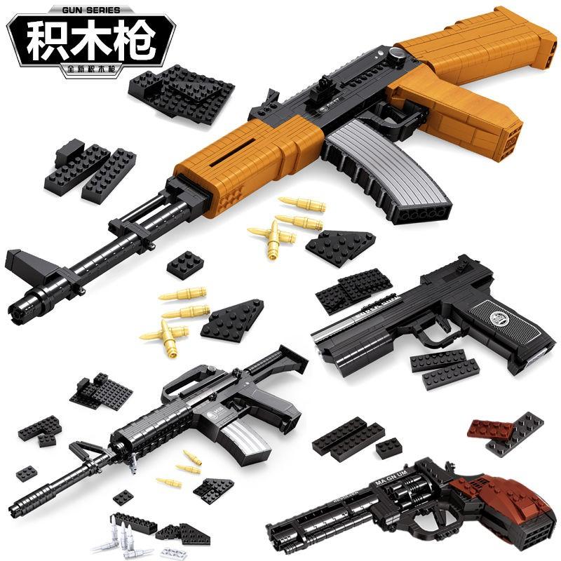 【樂高玩具】奧斯尼AK47積木槍兼容樂高AWM拼裝拼插玩具槍仿真手槍狙擊槍吃雞