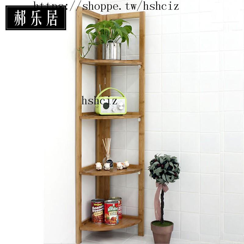 【優惠中】定制實木扇形架子多層收納儲物落地角架衛生間置物架浴室做舊層架