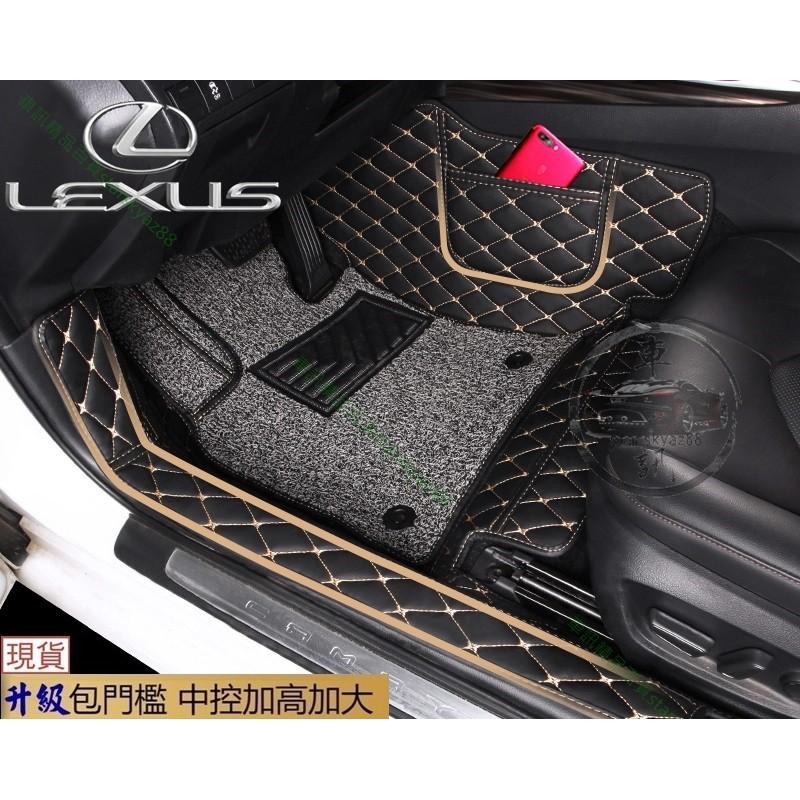 現貨 Lexus 3D立體腳踏墊 包門檻雙層腳踏墊 IS300 IS300h IS250 IS200t ISF 防刮升級