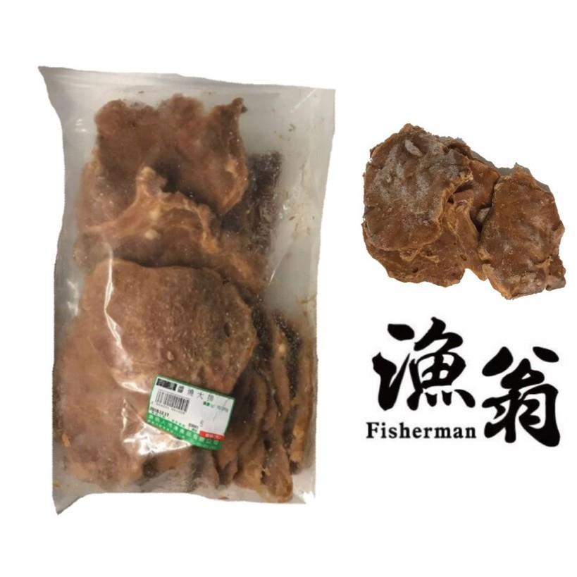〖嘉義漁翁 醬燒大排 0.34±2〗