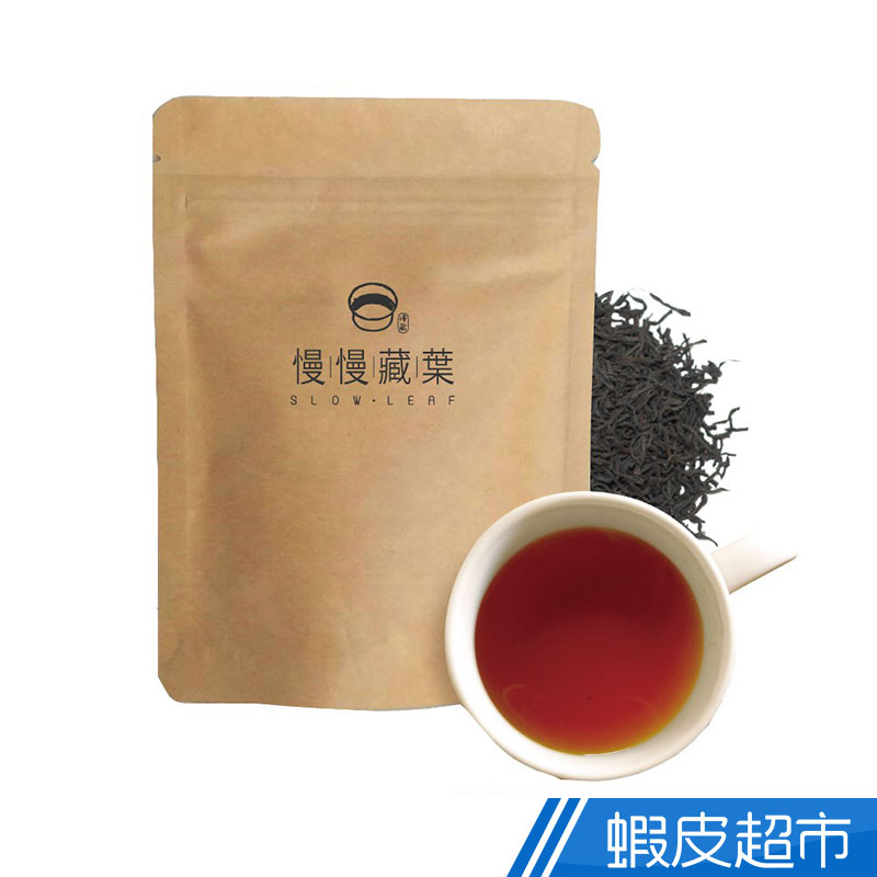 慢慢藏葉 鍋煮奶茶專用紅茶葉6款(盧哈娜/焦糖紅茶/烏瓦/伯爵/坎地/早餐茶)-散茶20g/袋 蝦皮 24h 現貨