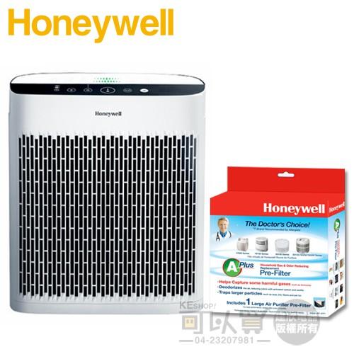 Honeywell ( HPA5250WTW ) InSightTM 空氣清淨機 -原廠公司貨【加碼送原廠CZ濾網乙盒】