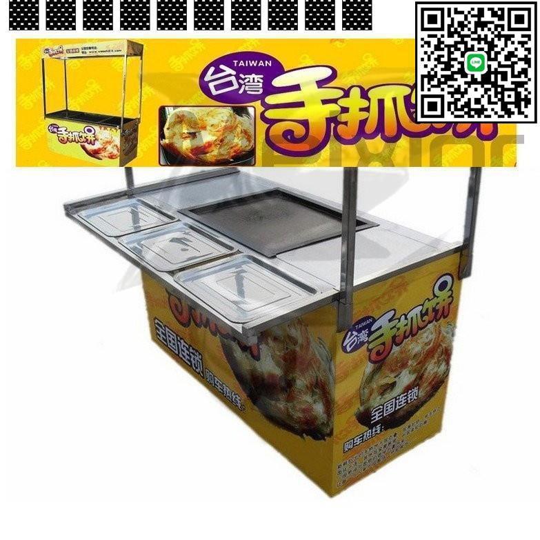 蔥抓餅手抓餅煎餅煎臺餐車附全套設備 鐵板燒