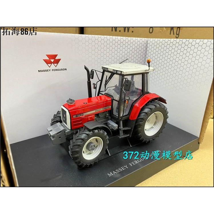 【滿399免運】Massey Ferguson 6170麥賽弗格森拖拉機農具合金車模型4202 UH拓海86店T05
