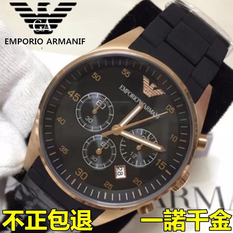 c022cf9b8de 《台灣網》GUCCI Interlocking-G 流行時尚元素腕錶 金色 YA133312 非CK ARMANI TI