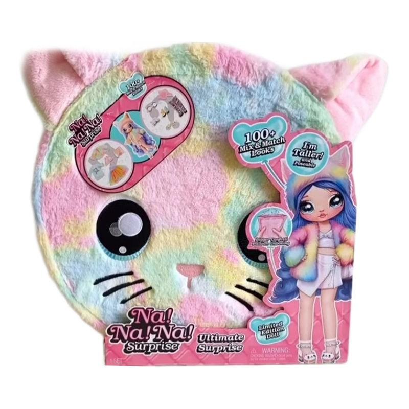 【佳佰酷】Nanana surprise超大驚喜版娜娜娜背包三合一波姆娃娃omg驚喜盲盒