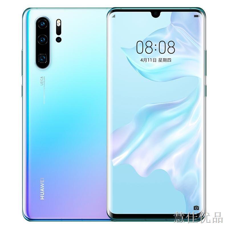 ℡華為HUAWEI HUAWEI P30 PRO麒麟980 4g智能P40 全新正品旗艦手機