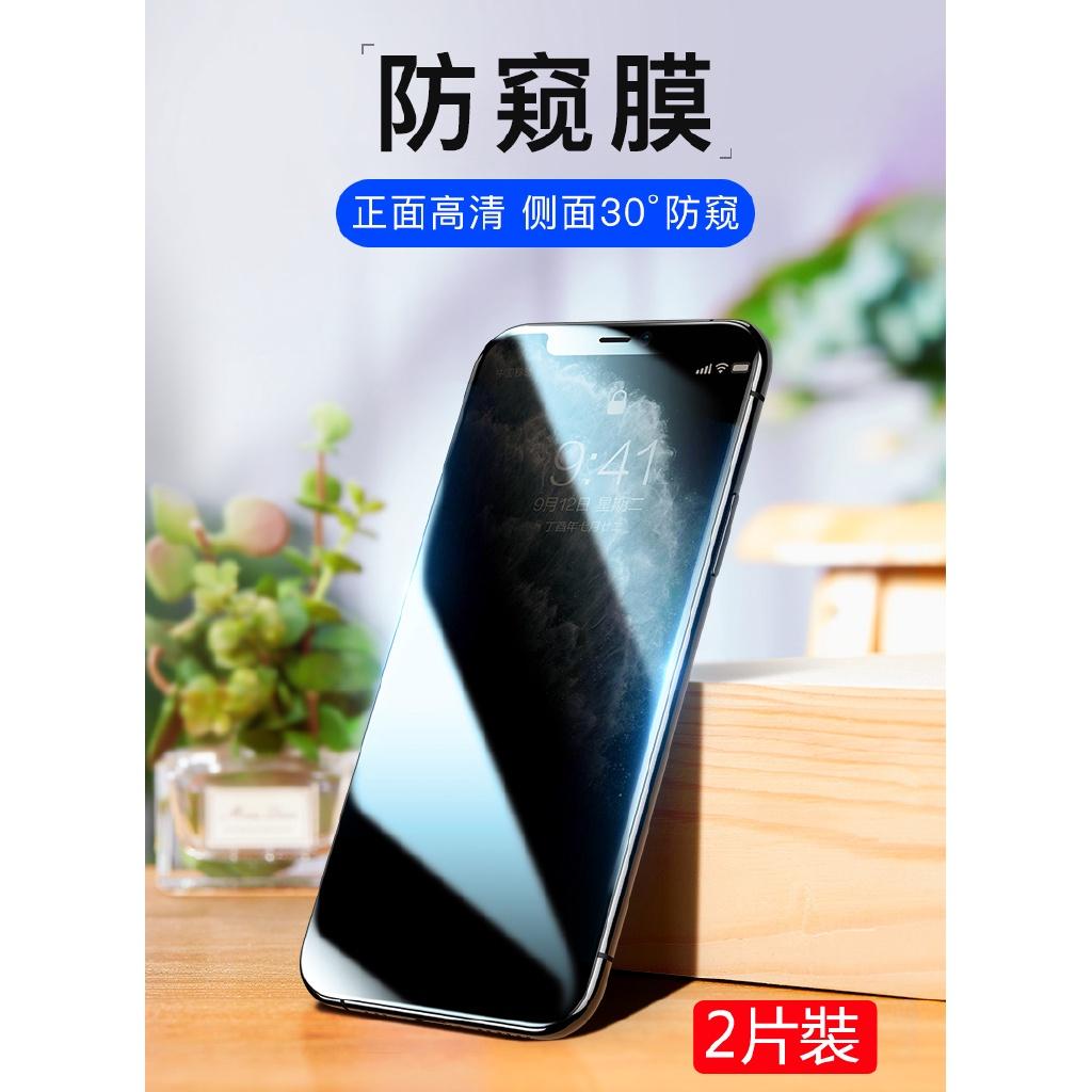 特價 【2片】LG V50s thinq G8x thinq防窺膜手機膜 lg g7 g8 thinq鋼化玻璃膜屏幕保護
