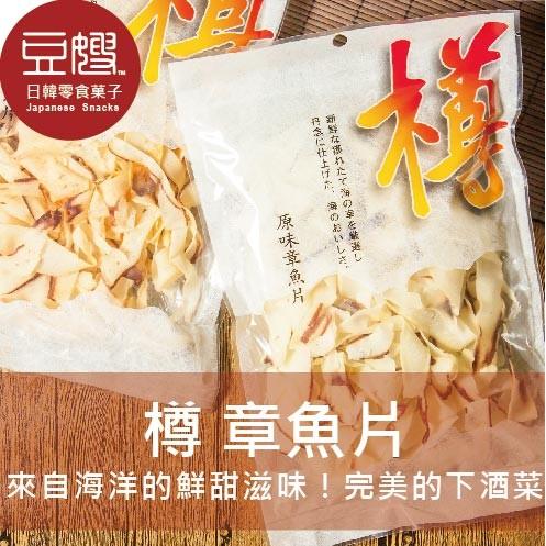 【樽】日本乾貨 樽 章魚片(原味/辣味)