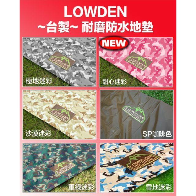Lowden 訂製 COLEMAN CM-22112 STD 二件式地墊 訂製下單2週交件
