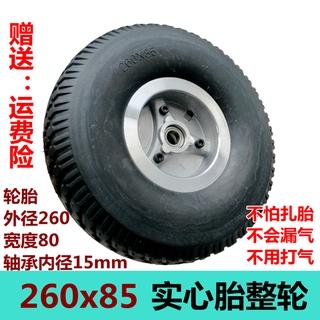 電動車輪胎10寸4.10/ 3.50-4內胎外胎260x85實心胎3.00-4充氣輪胎