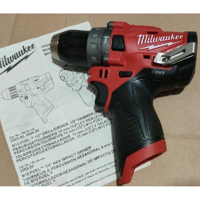 [工具王] 全新 Milwaukee 米沃奇 美規 12V 無刷 震動電鑽 M12 FPD-632C 2504