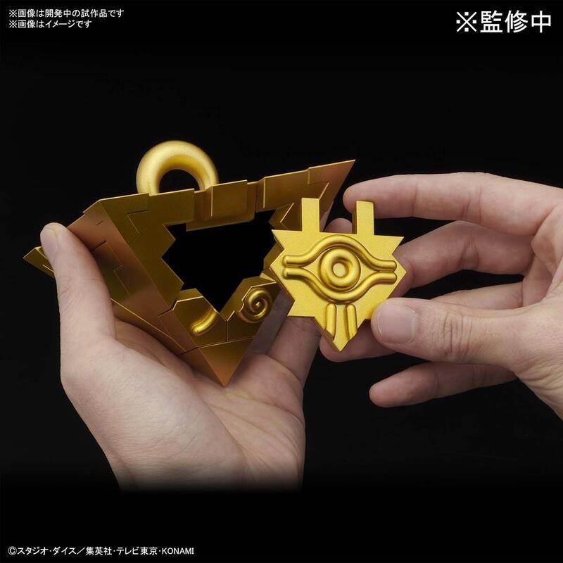 玩日藏 預購 2月 BANDAI 組裝模型 ULTIMAGEAR 千年積木 遊戲王 GD361928