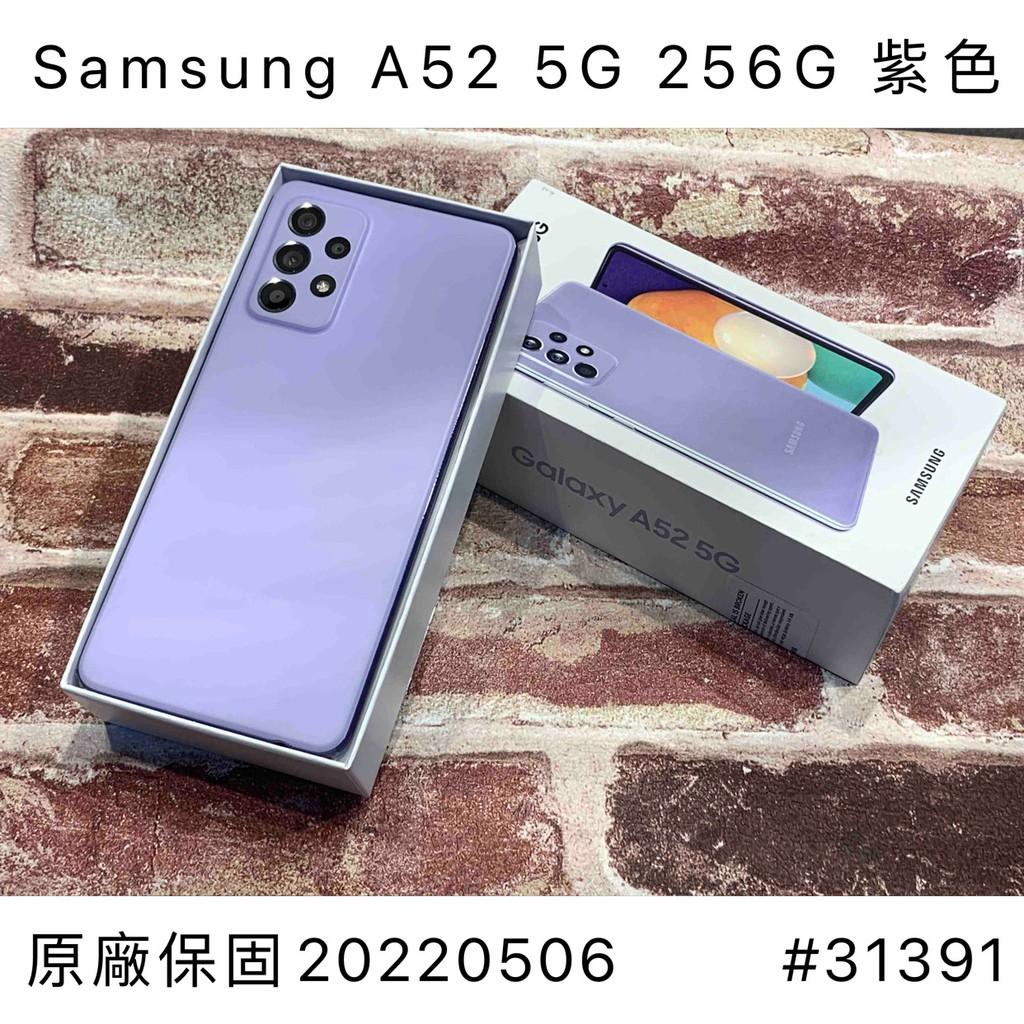 【➶炘馳通訊 】SAMSUNG A52 5G 256G 二手機 中古機 免卡分期 信用卡分期 舊機折抵