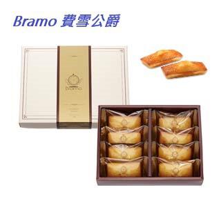 ★☆【代購】★☆ Amo 阿默蛋糕 Bramo系列 蛋糕/餅乾