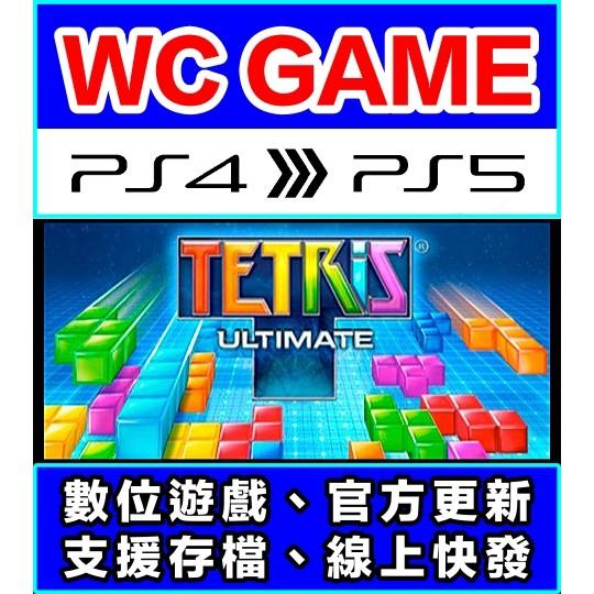 【WC電玩】PS4 5 俄羅斯 方塊 終極 TETRIS 魔法氣泡 方塊效應(隨身版 / 認證版)數位下載 無光碟非序號
