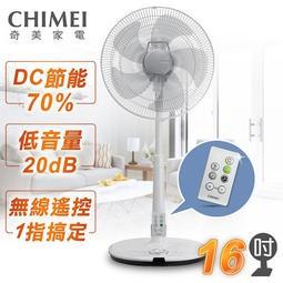 CHIMEI 奇美 16吋 直立式DC直流電扇DF-16D0ST智能溫控