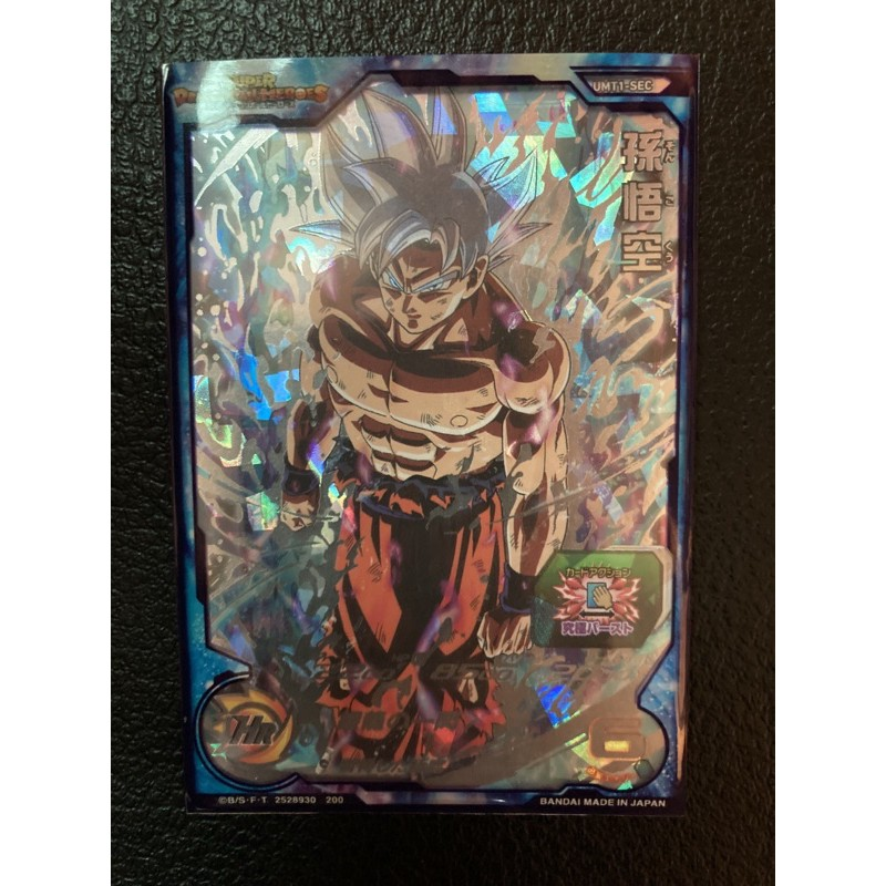 七龍珠英雄 卡套 花紋卡套 經典款  UMT1-SEC 一彈隱悟展示 僅剩一包30入日版金證