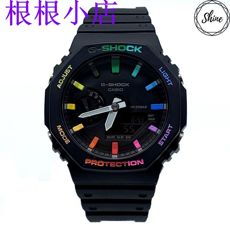 【現貨熱銷,滿999免運費】改裝 GA-2100-1A 手錶 客製彩虹12刻度和錶殼字 [Shinecollecti