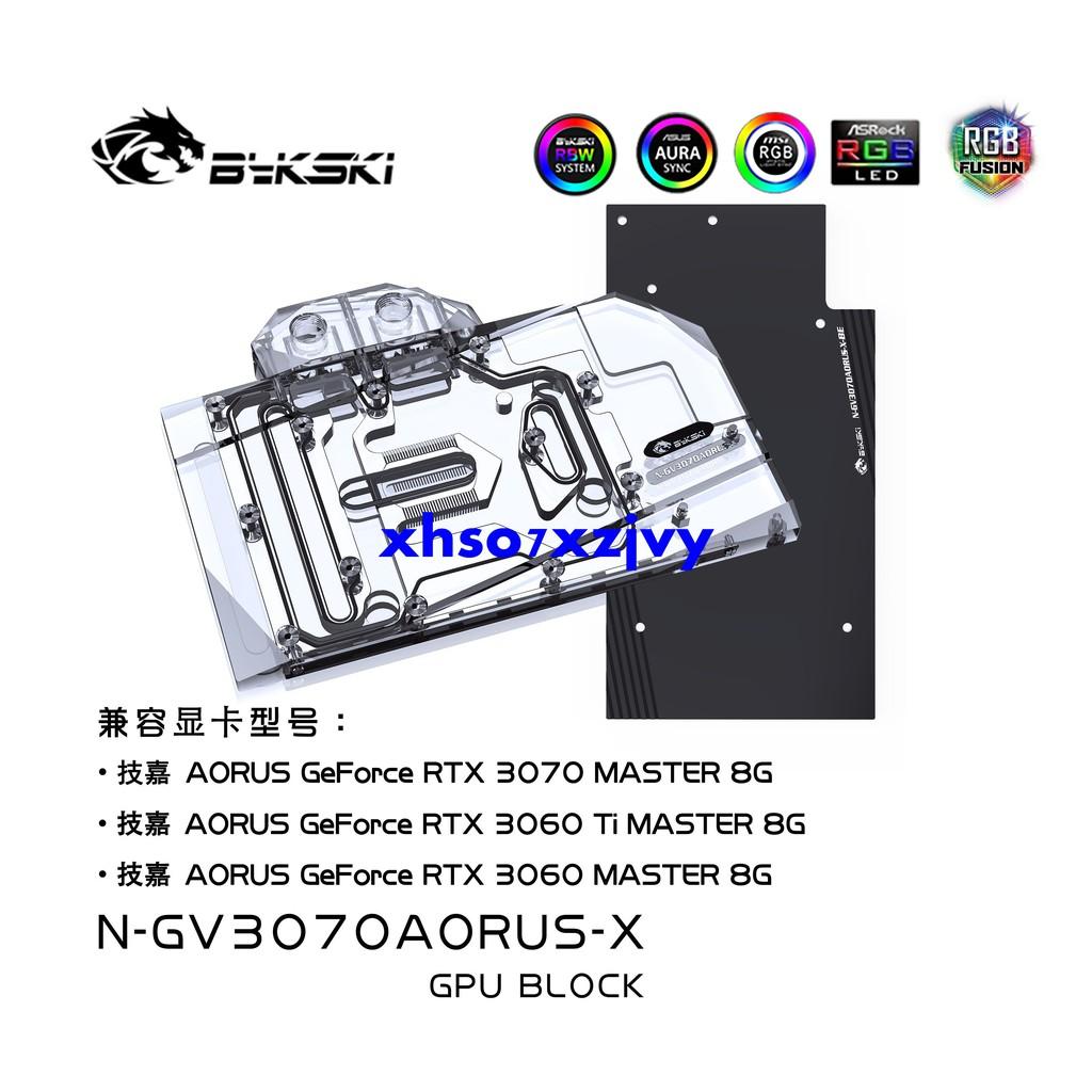 Bykski N-GV3070AORUS-X 顯卡水冷頭 技嘉AORUS RTX3070MASTER 8G