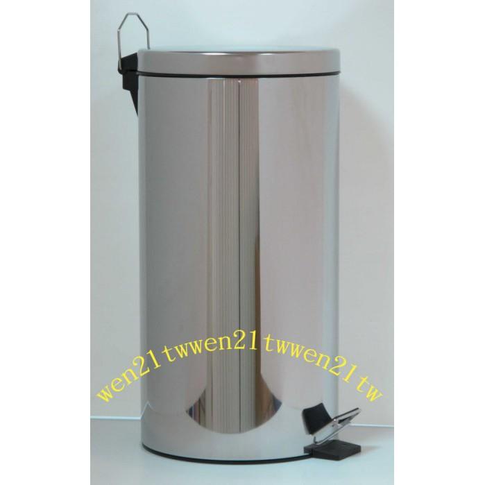 30公升不銹鋼垃圾桶~腳踏式不鏽鋼垃圾桶30L~廚餘桶~回收桶&大型垃圾桶~大容量垃圾桶&限量特價 890元