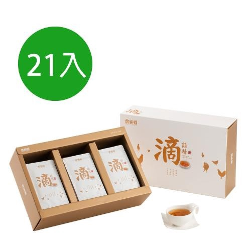 農純鄉 滴雞精 21入/盒[免運費]