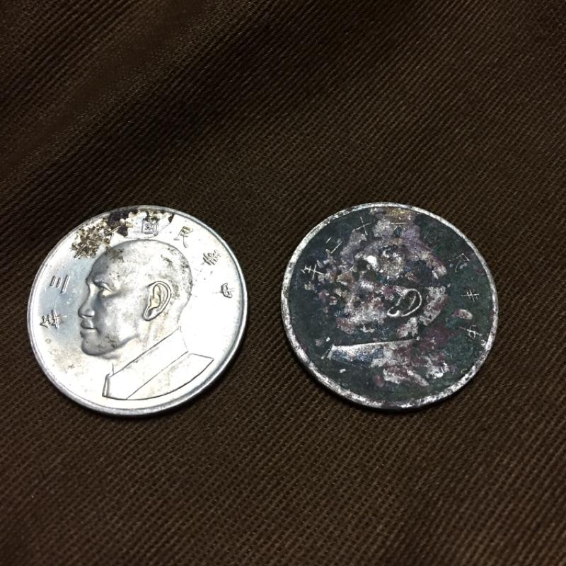 民國62~63年舊版五元硬幣二個一起售 大頭伍圓 (流通品相)