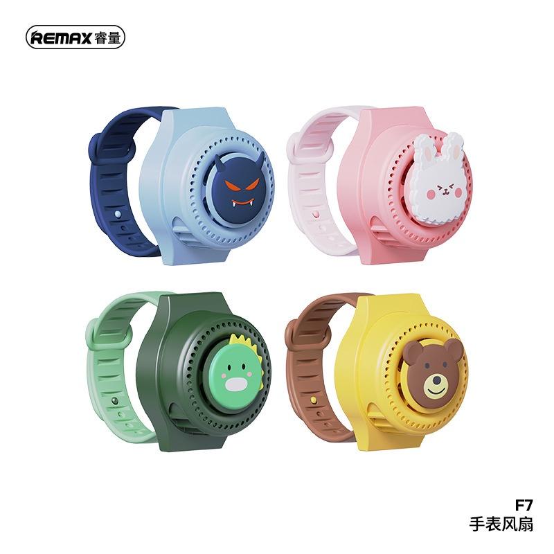 🔥熱賣🔥REMAX新款兒童手錶風扇USB充電三檔可愛迷你創意怪獸手腕小電扇F7
