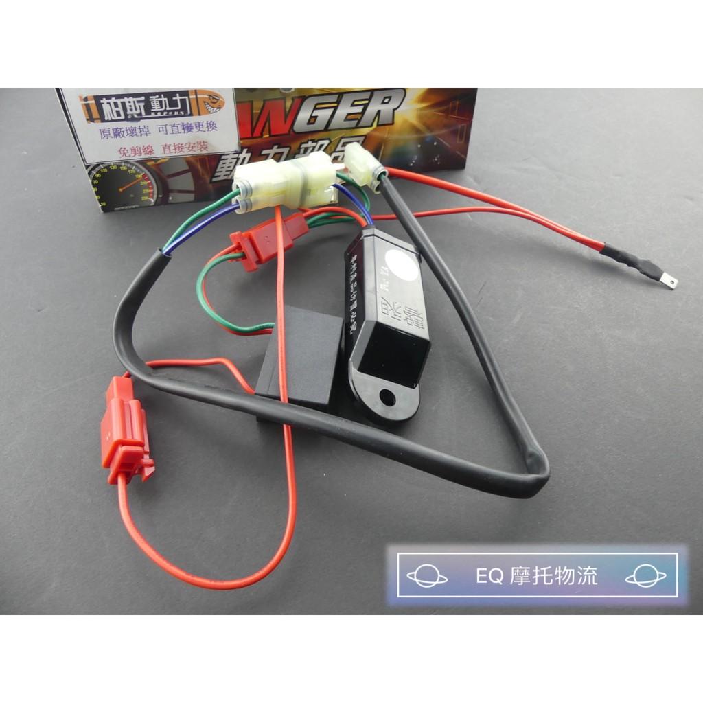 柏斯動力 含氧 含氧感知器 電腦 馬力提升 維修 免修線 可直接安裝 原廠壞掉 可以直接更換 適用 SMAX FORCE