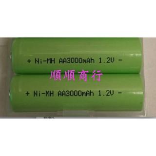 白牌 防暴 全新 大容量 3號AA 4號AAA 充電電池 1.2v 1.5v