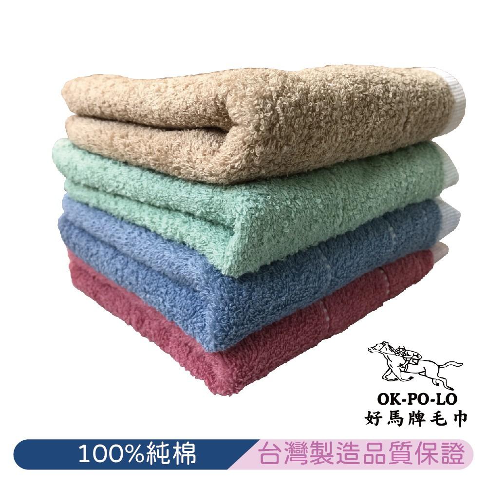 OKPOLO台灣製造歐洲色毛巾-12入組(柔順厚實)