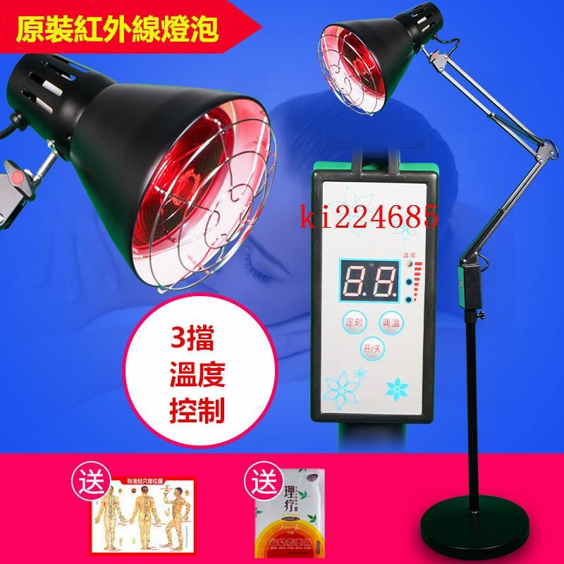 美容院烤燈  飛利浦紅外線理療燈 烤電理療家用儀 紅光神燈烤燈 遠紅外線燈泡