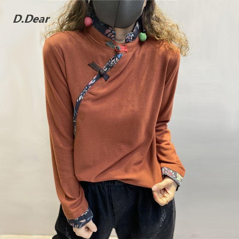 CS文藝復古休閑衫半高領側排暗扣打底衫女2021年春裝百搭長袖T恤 D.Dear