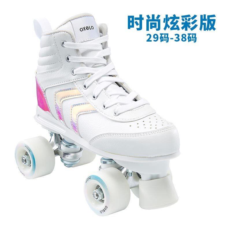 免運🔥熱賣🔥直排輪 溜冰鞋 暴走鞋 迪卡儂兒童成人女雙排溜冰鞋輪滑鞋旱冰鞋雙排輪OXELO-L q6HO