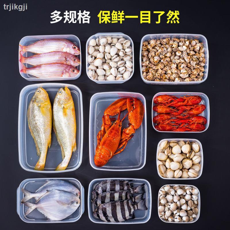 現貨熱賣【4件套】冰箱收納盒保鮮盒雞蛋餃子盒食品級收納盒可微波帶蓋