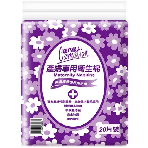 康乃馨產婦專用衛生棉32cmX20片