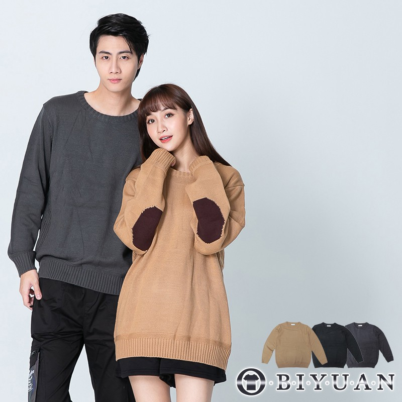 【OBIYUAN】針織衫 台灣製造 補丁 拼接 寬鬆 長袖衣服 圓領毛衣 共3色【X821】