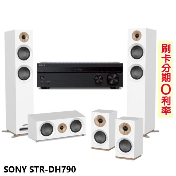 【SONY】STR-DH790擴大機+JAMO S807 HCS劇院喇叭 全新公司貨