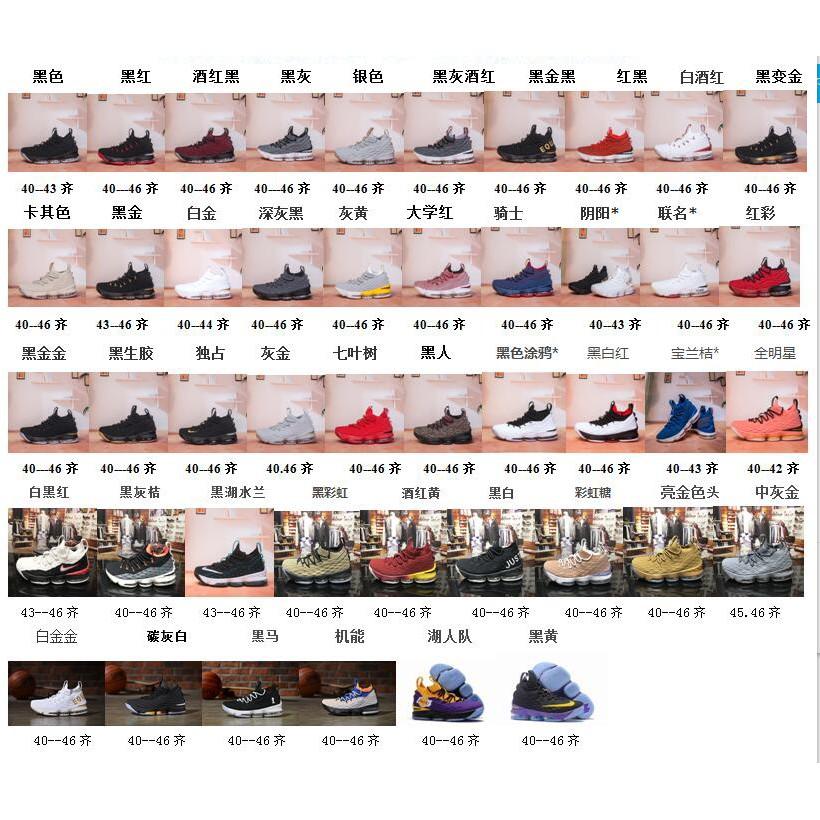 NIKE Ambassador X 詹姆斯LBJ使節10 實戰氣墊籃球鞋 男鞋 低幫運動鞋 騷粉 AH7580-400