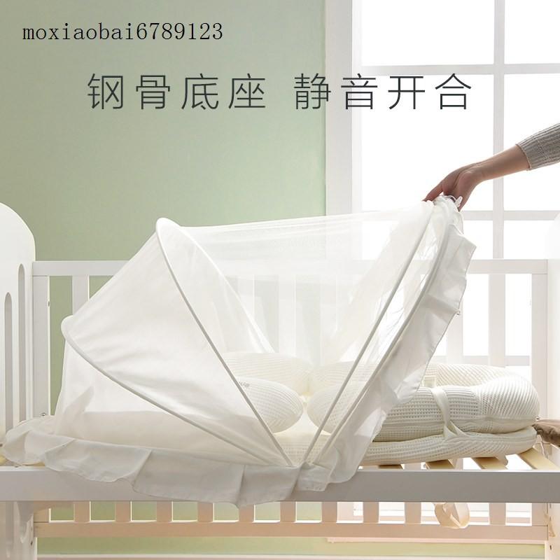 蚊帳 ◆四季款△ babylove嬰兒蚊帳 全罩式可折疊無底床上通用新生寶寶防蚊罩蒙古包