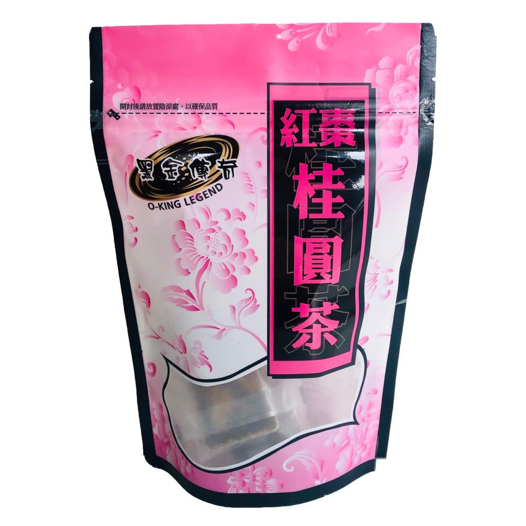 【黑金傳奇】紅棗桂圓茶|420G|大顆|黑糖、紅棗、桂圓、枸杞