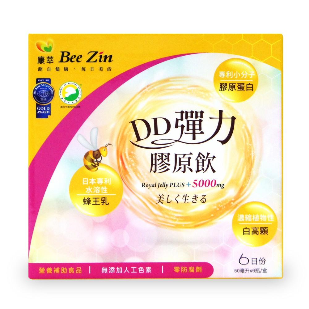 BeeZin康萃 美活DD彈力膠原飲6瓶組【健康優購網】