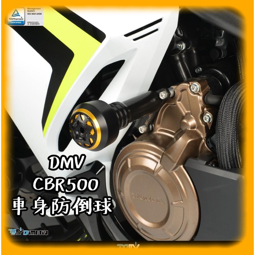 (台中 柏霖)Dimotiv HONDA CBR500R 車身防摔球組 防倒球 DMV