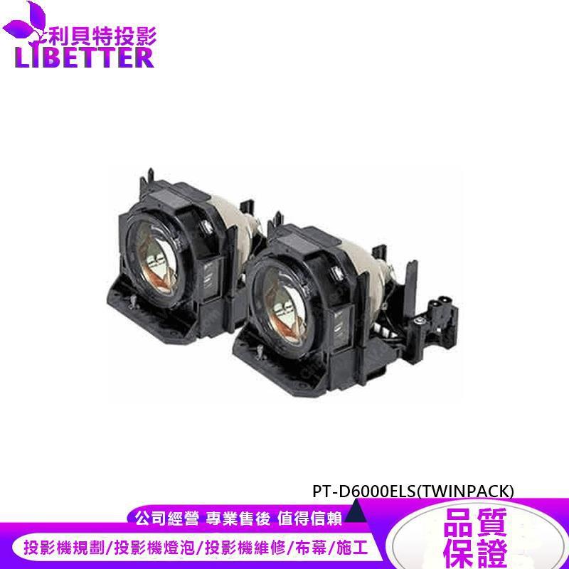 PANASONIC ET-LAD60AW 投影機燈泡 For PT-D6000ELS