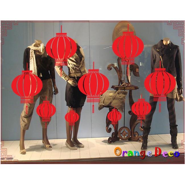 【橘果設計】紅燈籠(靜電貼) 壁貼 牆貼 壁紙 DIY組合裝飾佈置 過年新年