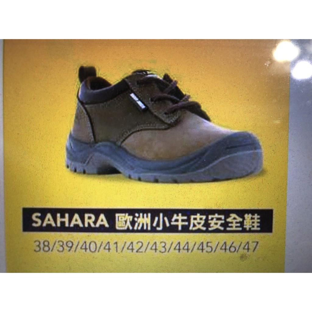 附發票(東北五金)FUNET代理安全雨鞋 SAHARA歐洲小牛皮安全鞋 工作鞋 尺寸25.5