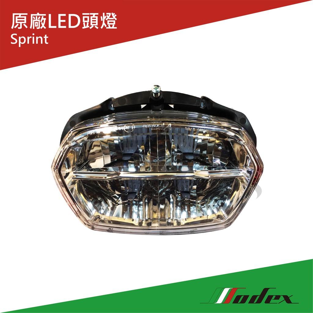 【MODEX】VESPA偉士牌 原廠LED頭燈 大燈 Sprint衝刺 專用