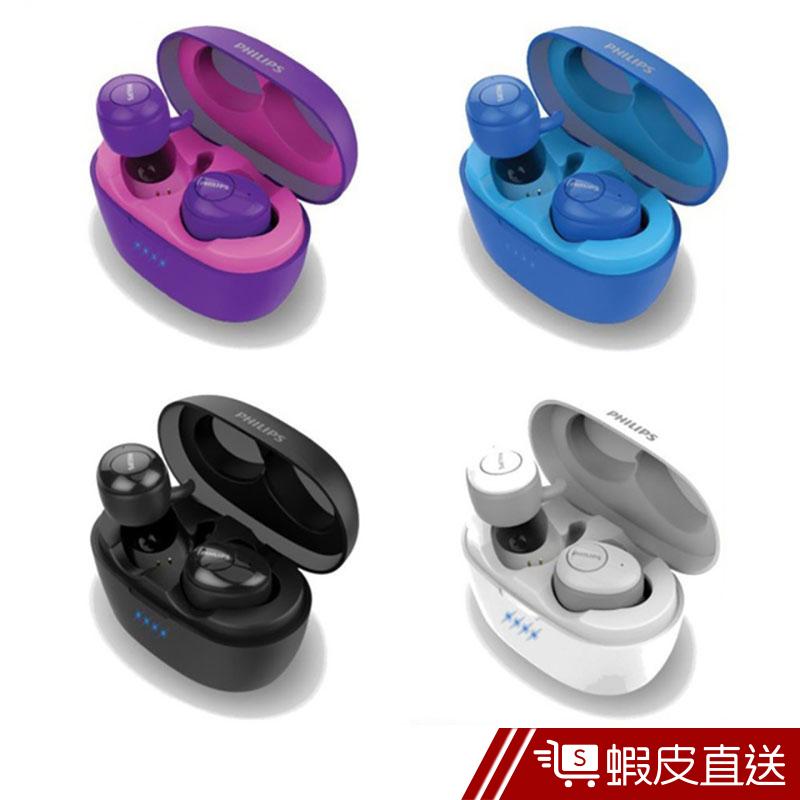 Philips 飛利浦 藍芽耳機 藍牙耳機 真無線耳機 自動配對 無線 藍牙5.0 無線耳機 SHB2505 蝦皮24h