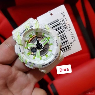 Casio卡西歐手錶 保修售後Baby-G G-SHOCK花紋女錶 BA-110TX-7ADR 臺北市