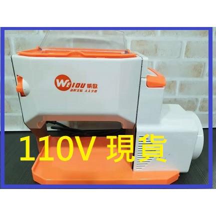 威歐電動壓麵機, 台灣公司貨, 保固一年 電動製麵機, 可水洗, 現貨在台